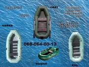 резиновая лодка и ПВХ лодка - выгодные цены